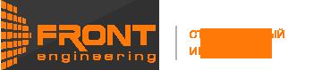 Компания Фронт Инжиниринг - комплексные фасадные решения
